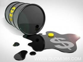 国际油价小幅收涨 EIA上调原油需求增速</a>